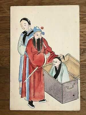 CHINA OLD POSTCARD HAND PAINTED CHINESE MANDARIN WOMAN MAN IN BOX YUNNAN 1906 !!