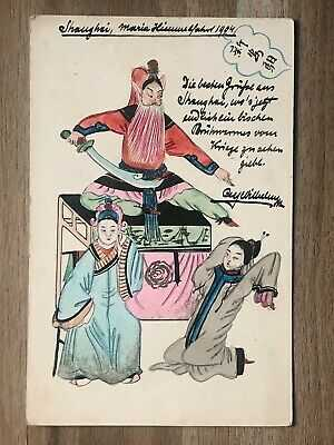 CHINA OLD POSTCARD HAND PAINTED CHINESE OPERA ACTORS SHANGHAI TO AUSTRIA 1904 !!
