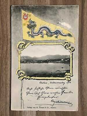 CHINA OLD POSTCARD CHINESE IMPERIAL DRAGON FLAG HARBOUR CHEFOO TO AUSTRIA 1904!!