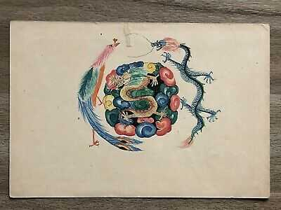 CHINA OLD POSTCARD HAND PAINTED CHINESE IMPERIAL GRAGON PHOENIX PEKING 1901 !!