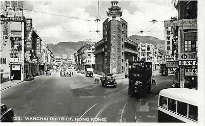 SUPER! c1940s RPPC Hong Kong China Wanchai District, Beer, Shoes, Trolleys