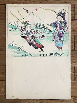 CHINA OLD POSTCARD HAND PAINTED CHINESE ACTORS COILING DRAGON PAOTING 1901 !!