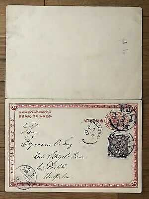 CHINA OLD DOUBLE POSTCARD IMPERIAL POST SHANTUNG FANGTZE TO SHANGHAI 1907 !!
