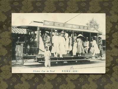 ANTIQUE PHOTO POSTCARD EARLY KOREA SEOUL PEOPLE RIDING ELECTRIC CABLE CAR