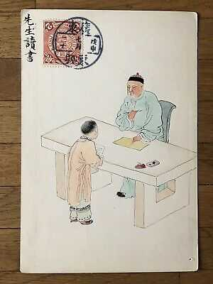 CHINA OLD POSTCARD HAND PAINTED CHINESE OLD MAN TEACHER STUDENT CANTON SWATOW !!