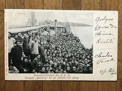 CHINA OLD POSTCARD HARBOUR SHIP AMOY POSTAGE DUE SHANGHAI TO FRANCE 1919 !!