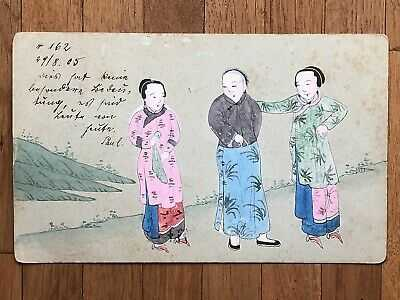 CHINA OLD POSTCARD HAND PAINTED CHINESE PEOPLE REGISTERED TO GERMANY 1905 !!