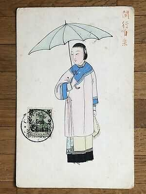CHINA OLD POSTCARD HAND PAINTED CHINESE WOMAN CANTON LOCAL POST 1908 !!