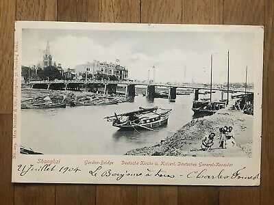 CHINA OLD POSTCARD POSTAGE DUE BRIDGE GERMAN CONSULAT SHANGHAI TO FRANCE 1904 !!