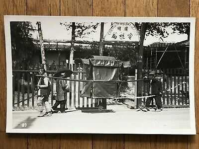 CHINA OLD POSTCARD CHINESE CANTON TELEGRAPH POST OFFICE !!