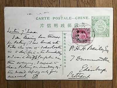 CHINA OLD POSTCARD HAND PAINTED CHINESE CHILDREN PLAYING TO SETTLAND 1900 !!