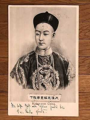 CHINA OLD POSTCARD CHINESE IMPERIAL EMPEROR TSINGTAU TO GERMANY 1903 !!