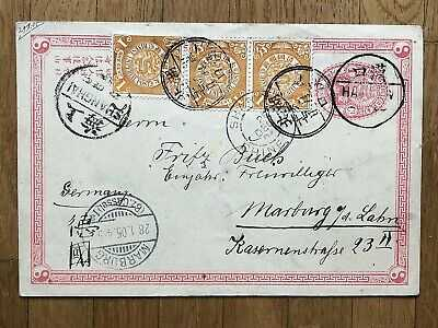 CHINA OLD POSTCARD IMPERIAL HANKOW TO GERMANY 1905 !!