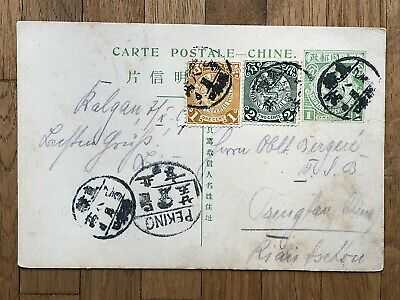 CHINA OLD POSTCARD MUKDEN PEKING TO TSINGTAU KIAOCHOW 1909 !!