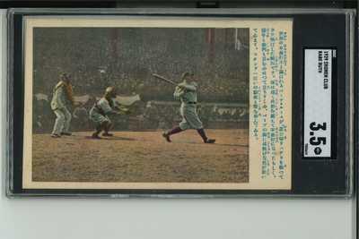 1929 Shonen Club Babe Ruth Postcard SGC 3.5 VG+