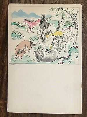 CHINA OLD POSTCARD HAND PAINTED CHINESE PAINTING HORSE PAOTING 1901 !!