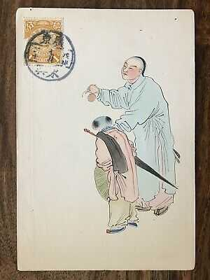 CHINA OLD POSTCARD HAND PAINTED CHINESE MAN AND BOY CANTON !!