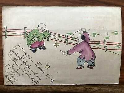 CHINA OLD POSTCARD HAND PAINTED CHINESE BOYS PLAYING TIENTSIN TO GERMANY 1901 !!