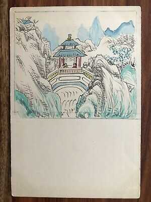 CHINA OLD POSTCARD HAND PAINTED CHINESE MOUNTAIN PAVILLION PAOTING 1901 !!