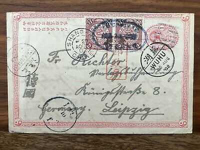 CHINA OLD POSTCARD CHINESE IMPERIAL POST SHANGHAI VIA WUHU TO GERMANY 1902 !!
