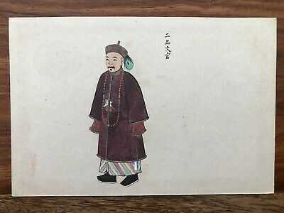 CHINA OLD POSTCARD HAND PAINTED CHINESE IMPERIAL HIGH CLASS MANDARIN !!