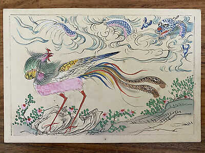 CHINA OLD POSTCARD HAND PAINTED CHINESE DRAGON PHOENIX !!