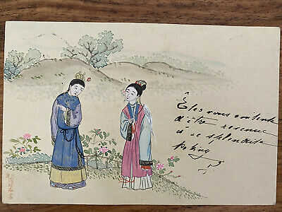 CHINA OLD POSTCARD HAND PAINTED CHINESE MAN WOMAN TALKING PEKING 1906 !!