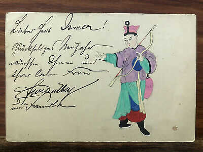 CHINA OLD POSTCARD HAND PAINTED ARCHER CHEKIANG TO SHANGHAI LOCAL POST 1904 !!