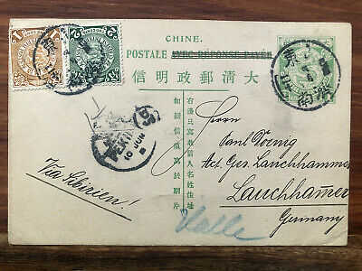 CHINA OLD POSTCARD SHANTUNG TSINAN PEKING JINGIAKOW TO GERMANY 1909 !!
