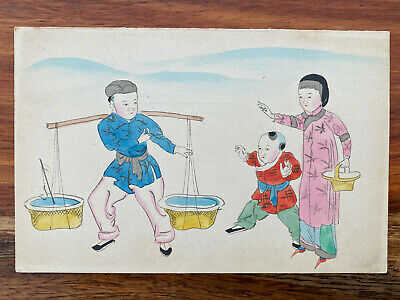 CHINA OLD POSTCARD HAND PAINTED IMPERIAL CHINESE FAMILY LIFE !!