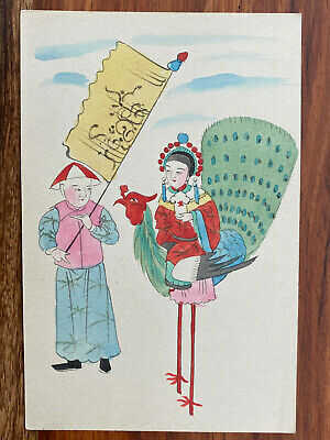CHINA OLD POSTCARD HAND PAINTED IMPERIAL CHINESE ACTORS !!
