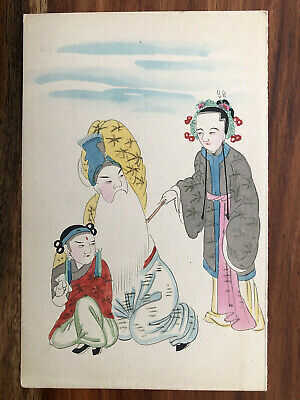 CHINA OLD POSTCARD HAND PAINTED CHINESE MAN WOMAN CHILD !!