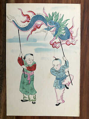 CHINA OLD POSTCARD HAND PAINTED CHINESE CHILDREN PLAYING DRAGON !!