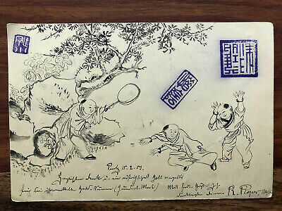 CHINA OLD POSTCARD HAND PAINTED CHINESE BOYS PLAYING TSINGTAU TO GERMANY 1903 !!