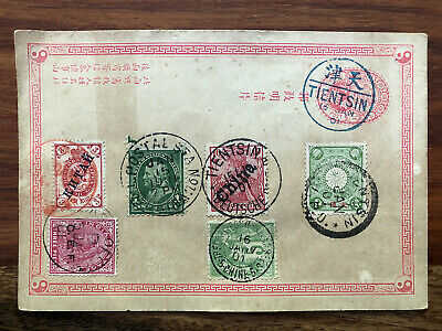 CHINA OLD POSTCARD STAMPS DIFFERENT COUNTRIES TIENTSIN 1901 !!
