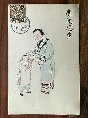 CHINA OLD POSTCARD HAND PAINTED CHINESE WOMAN PLAYS WITH HER CHILD SWATOW 1907!!