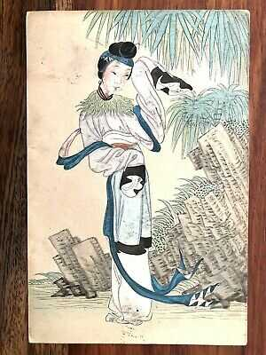 CHINA OLD POSTCARD HAND PAINTED CHINESE WOMAN PEKING TO AUSTRIA 1912 !!
