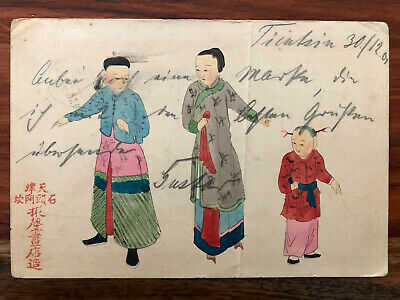 CHINA OLD POSTCARD HAND PAINTED CHINESE FAMILY TIENTSIN TO GERMANY 1905 !!