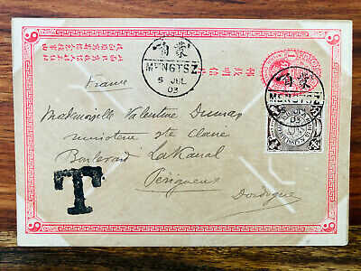 CHINA OLD POSTCARD HAND PAINTED CHINESE MEN POSTAGE DUE MENGTSZ TO FRANCE 1903!!