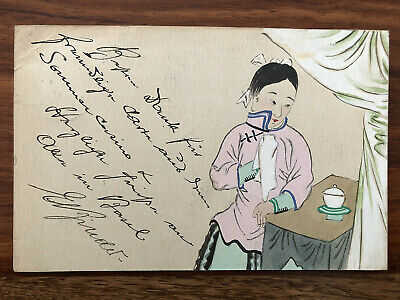 CHINA OLD POSTCARD HAND PAINTED CHIENSE LADY DRINGKING TEA TO SWITZERLAND 1913!!