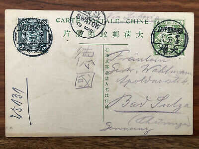 CHINA OLD POSTCARD TAIPUNSIEN VIA SWATOW TO GERMANY 1911 !!