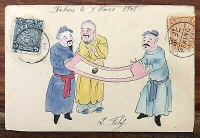 CHINA OLD POSTCARD HAND PAINTED CHINESE MEN TALK PICTURE PEKING TO FRANCE 1905!!