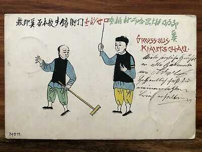 CHINA OLD POSTCARD HAND PAINTED KIAUTSCHAU TSINGTAU TO GERMANY 1901 !!