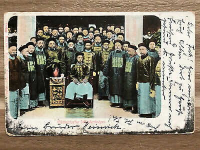 CHINA OLD POSTCARD CHINESE IMPERIAL MANDARINS PRINCE CHUN TO GERMANY 1907 !!