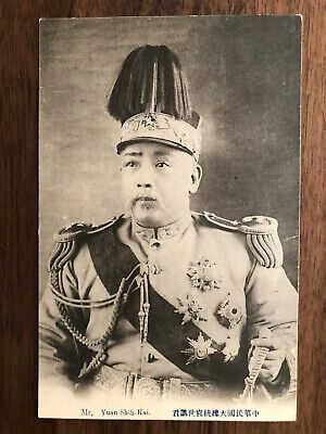 CHINA OLD POSTCARD PRESIDENT OF REPUBLIC YUAN SHIH KAI TIENTSIN TO FRANCE 1913!!