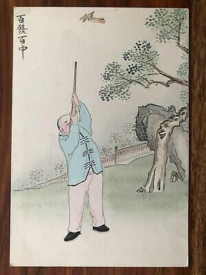 CHINA OLD POSTCARD HAND PAINTED CHINESE MAN SHOOTING BIRD SWATOW VIA HONG KONG!!