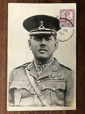 MALAYSIA JOHORE OLD POSTCARD PRESIDENT SULTAN OF JAHORE IBRAHEIN !!