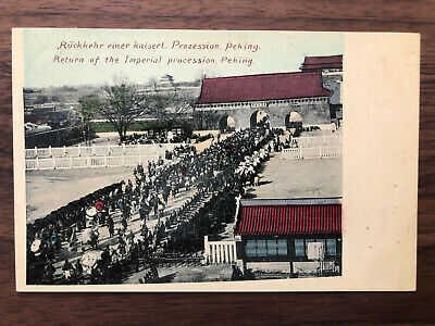 CHINA OLD POSTCARD RETURN IMPERIAL EMPEROR PEKING TIENTSIN TO GERMANY 1909 !!