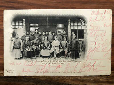 CHINA OLD POSTCARD GERMAN GOVERNORS FAREWELL VISIT MANDARINS TSIMO TO GERMANY !!
