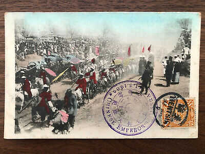 CHINA OLD POSTCARD CHINESE EMPEROR FUNERAL TIENTSIN TO CHUN LIANG CHANG 1909 !!